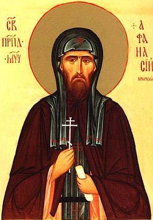 Икона прмч. Афанасия Брестского