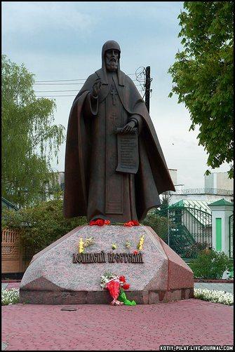 Памятник прмч. Афанасию Брестскому