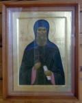 Икона св. прмч. Афанасия Брестского