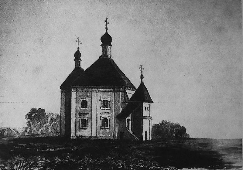 «Кутеинский монастырь». Д. М. Струков, XIX век