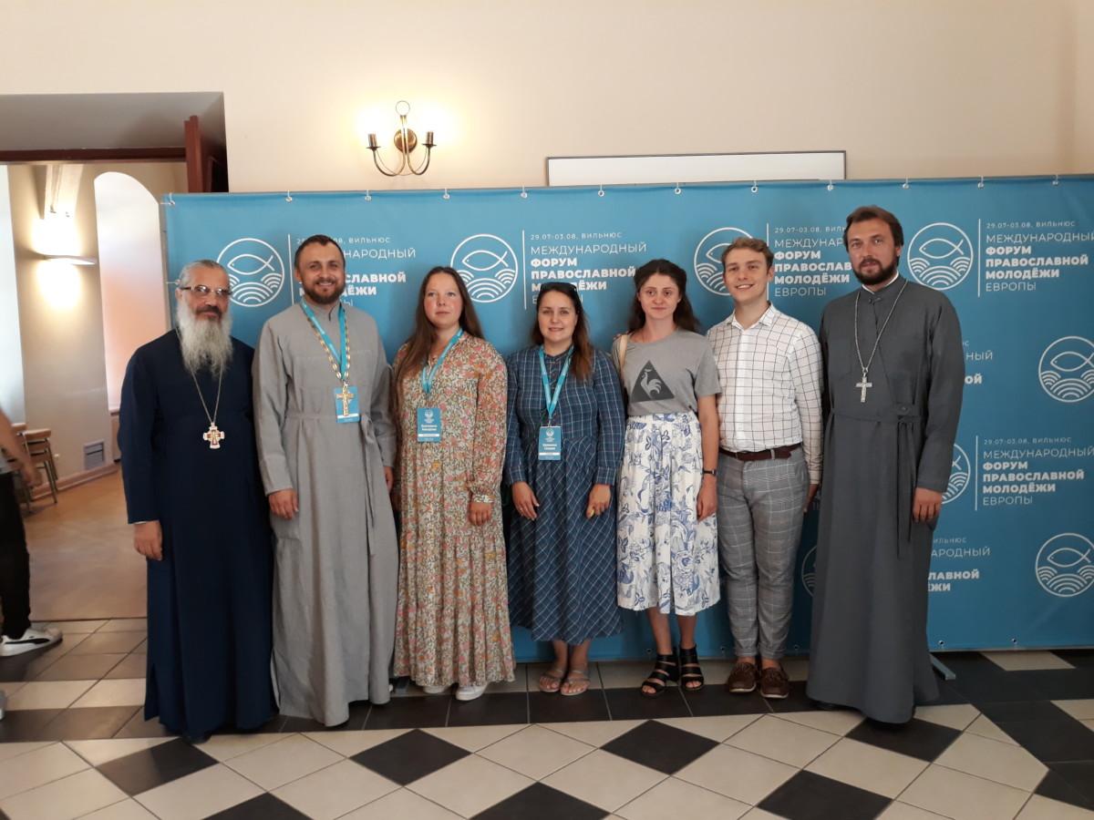 Открылся Форум православной молодежи Европы